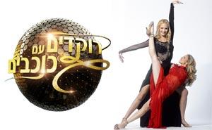 """Kvinnligt danspar i """"Let's dance"""". Montage"""